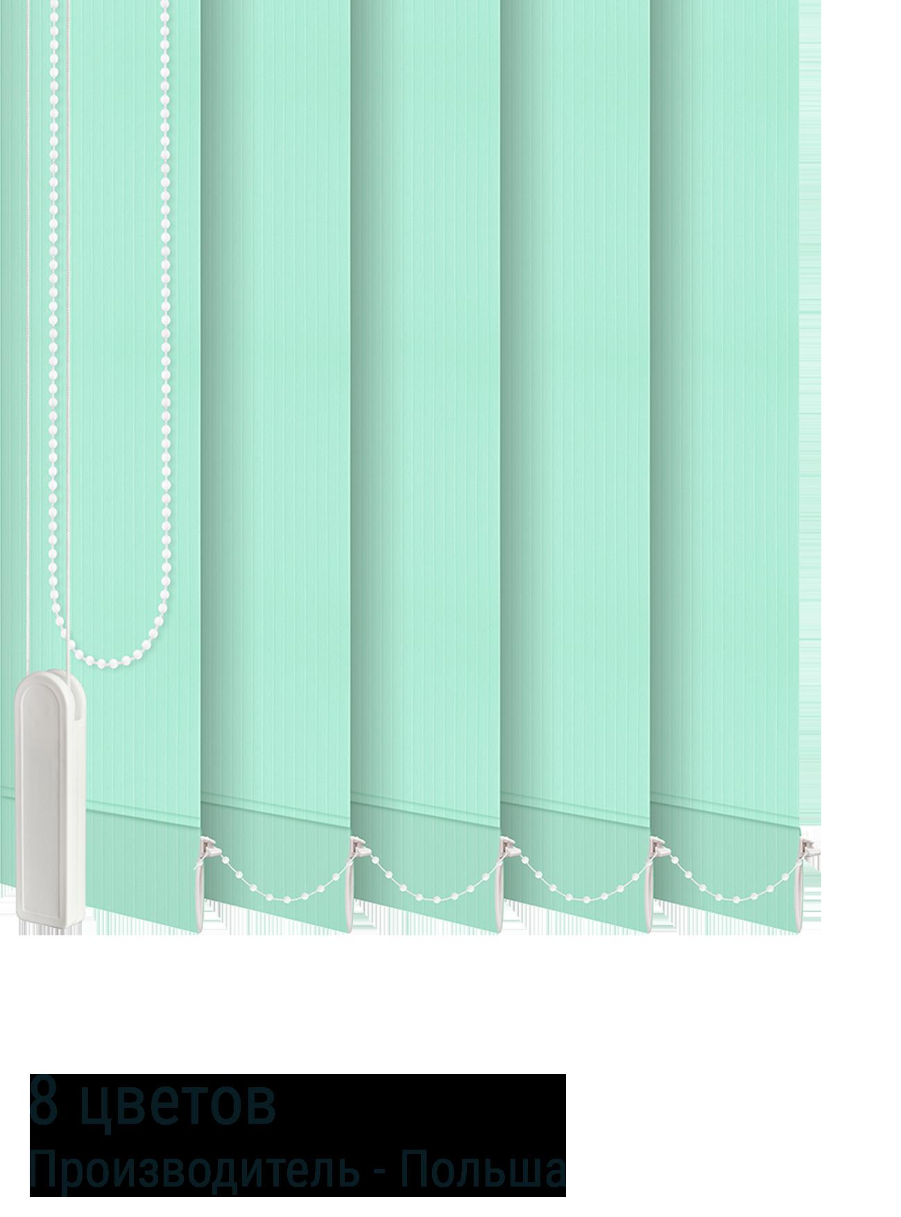 Вертикальные жалюзи Лайн
